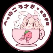へっぽこうさぎ*cafe